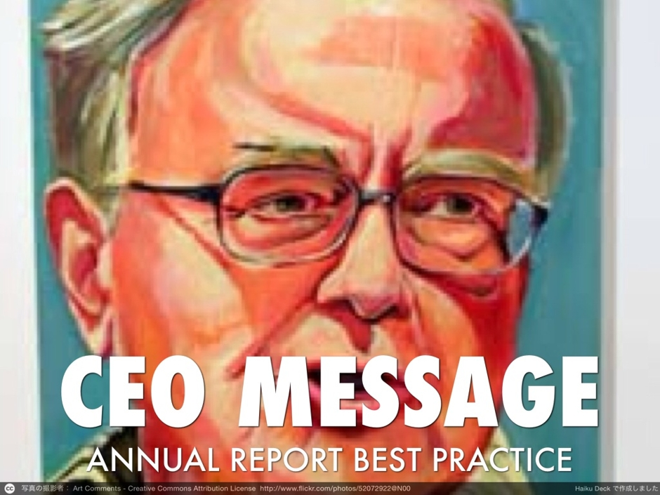 TOP CEO Message